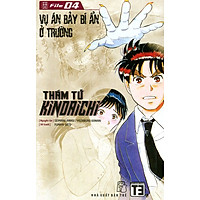 Thám Tử Kindaichi (Tập 4) - Vụ Án Bảy Bí Ẩn Ở Trường