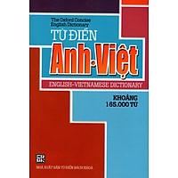 Từ Điển Anh - Việt (Khoảng 165.000 Từ - 2014) - Sách Bỏ Túi