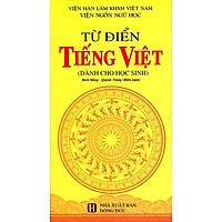 Từ Điển Tiếng Việt (Dành Cho Học Sinh)