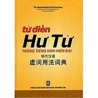 Từ Điển Hư Từ Trong Tiếng Hán Hiện Đại