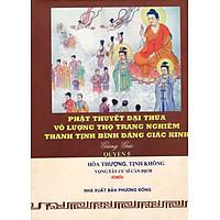 Phật Thuyết Đại Thừa Vô Lượng Thọ Trang Nghiêm Thanh Tịnh Bình Đẳng Giác Kinh (Quyển 5)