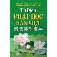 Từ Điển Phật Học Hán Việt (Tái Bản)