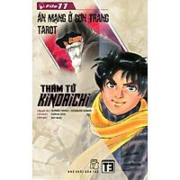 Thám Tử Kindaichi (Tập 11) - Án Mạng Ở Sơn Trang