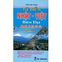 Từ Điển Nhật - Việt Hiện Đại (65.000 Từ)