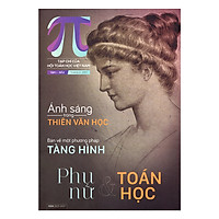 Pi Tạp Chí Toán Học - Tháng 2/2017