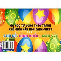 Bé Học Từ Vựng Theo Tranh - Chủ Đề Hình Khối (Song Ngữ Anh - Việt)