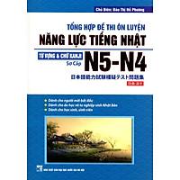 Tổng Hợp Đề Thi Ôn Luyện Năng Lực Tiếng Nhật N5 - N4