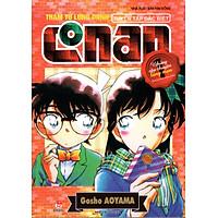 Thám Tử Lừng Danh Conan - Tuyển Tập Đặc Biệt: Những Câu Chuyện Lãng Mạn - Tập 1