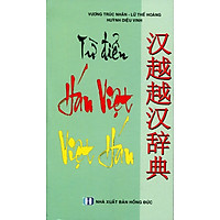 Từ Điển Hán Việt - Việt Hán