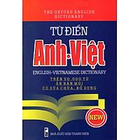 Từ Điển Anh - Việt (Trên 50.000 Từ) - Sách Bỏ Túi
