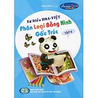Từ Điển Hoa - Việt Phân Loại Bằng Hình Gấu Trúc (Tập 6)