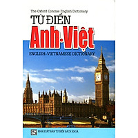Từ Điển Anh - Việt (The Oxford Concise English Dictionary)