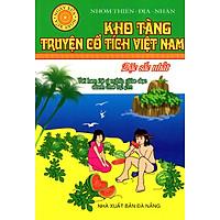 Kho Tàng Truyện Cổ Tích Việt Nam Đặc Sắc Nhất