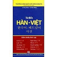 Từ Điển Hàn - Việt (Gồm Nhiều Lĩnh Vực)