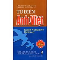 Từ Điển Anh - Việt (Khoảng 70.000 Từ Ngôn Ngữ Quốc Tế Học)