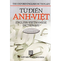 Từ Điển Anh - Việt (50.000 Từ) - Sách Bỏ Túi