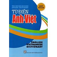 Từ Điển Anh - Việt (2014 - Minh Trí)