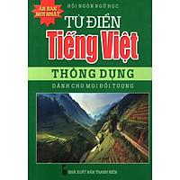 Từ Điển Tiếng Việt Thông Dụng (Dành Cho Mọi Đối Tượng) - Sách Bỏ Túi