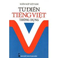 Từ Điển Tiếng Việt Thông Dụng (2016) - Sách Bỏ Túi