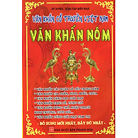 Văn Khấn Cổ Truyền Việt Nam - Văn Khấn Nôm