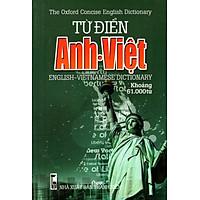 Từ Điển Anh - Việt (Khoảng 61.000 Từ) (2014) - Sách Bỏ Túi