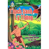 Vườn Cổ Tích - Thạch Sanh - Lý Thông