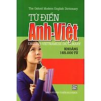Từ Điển Anh - Việt (Khoảng 165.000 Từ) (NS Minh Trí) - Sách Bỏ Túi
