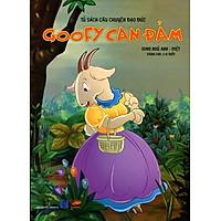 Tủ Sách Truyện Cổ Tích - Goofy Can Đảm (Song Ngữ Anh - Việt)