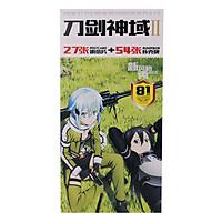 Postcard Sword Art Online 004