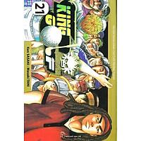 King Golf - Tập 21
