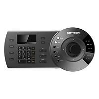 Bảng Điều Khiển Camera IP Speedome KBVISION (KX-100NK) - Hàng Chính Hãng
