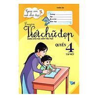 Luyện Viết Chữ Đẹp (Dùng Cho Học Sinh Tiểu Học) Quyển 4 - Tập 1 (Tái Bản)