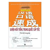 Luyện Nói Tiếng Trung Quốc Cấp Tốc: Trình Độ Trung Cấp (Không Kèm CD)