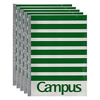 Lốc 5 Cuốn Tập Kẻ Ngang Campus B5 Repete (200 Trang) - Giao Màu Ngẫu Nhiên
