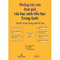 Những Bài Văn Đoạt Giải Của Học Sinh Tiểu Học Trung Quốc (Tái Bản)