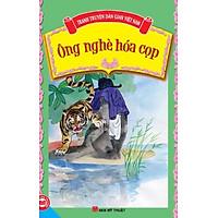 Truyện Cổ Tích Việt Nam - Ông Nghè Hóa Cọp