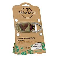 Viên Chống Muỗi PARA'KITO™ Kèm Móc Cài Họa Tiết Rằn Ri (Loại 2 Viên) - PARA'KITO™ Mosquito Repellent Camo Clip With 2 Tablets - PCLIP04