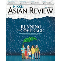 Nikkei Asian Review: Running For Coverage - 63