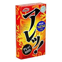 Bao Cao Su Sagami Are-Are (10 Chiếc)