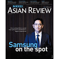 Nikkei Asian Review: Samsung On The Spot - 58