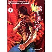 Vương Tiểu Long 1-2