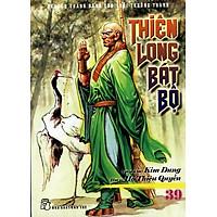 Thiên Long Bát Bộ 39-40