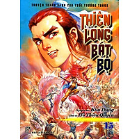 Thiên Long Bát Bộ 15-16