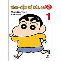 Shin - Cậu Bé Bút Chì 1 (Bản Đặc Biệt)