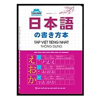Hikari - Tập Viết Tiếng Nhật Thông Dụng (Bìa Mềm)