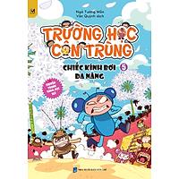 Trường Học Côn Trùng - Tập  5 - Chiếc Kính Bơi Đa Năng