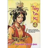 Tây Du Kí - Tập 13: Tình Duyên Ở Nữ Nhi Quốc
