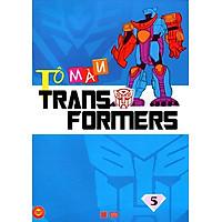 Tô Màu Trans Formers (Tập 5)