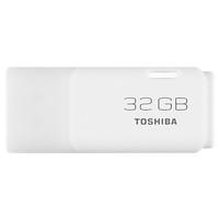 USB Toshiba Hayabusa 32GB - USB 2.0 - HÀNG CHÍNH HÃNG