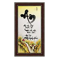 Tranh thư pháp Chữ An (38 x 68 cm) Thế Giới Tranh Đẹp